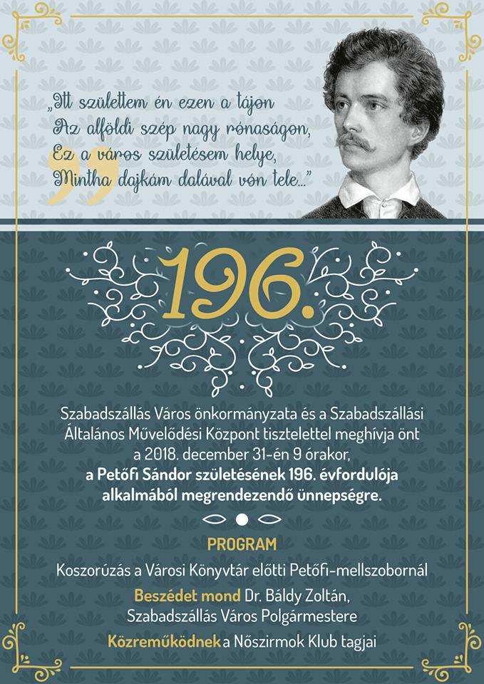 196 éve született Petőfi Sándor